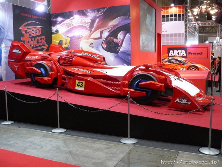 speedracerrival2.jpg