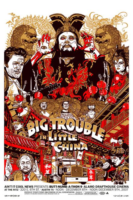 bigtrouble1.jpg