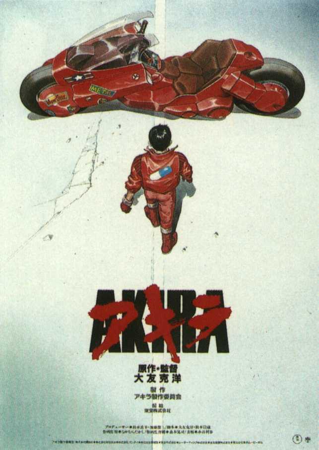 cover-akira.jpg