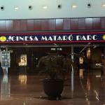 Eficiencia e irratibilidad en los cines Cinesa
